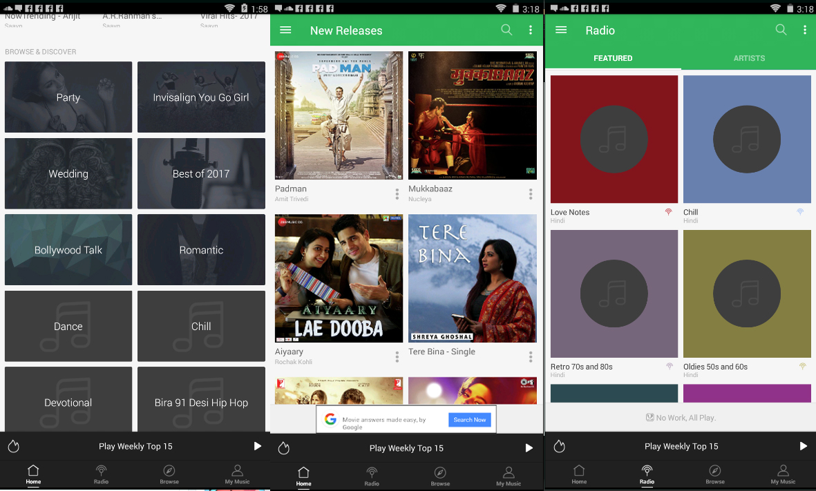 5 Best music apps that work without wifi or data on